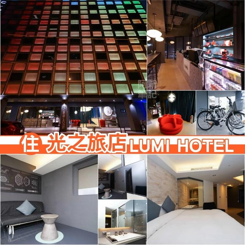 光之旅店-51