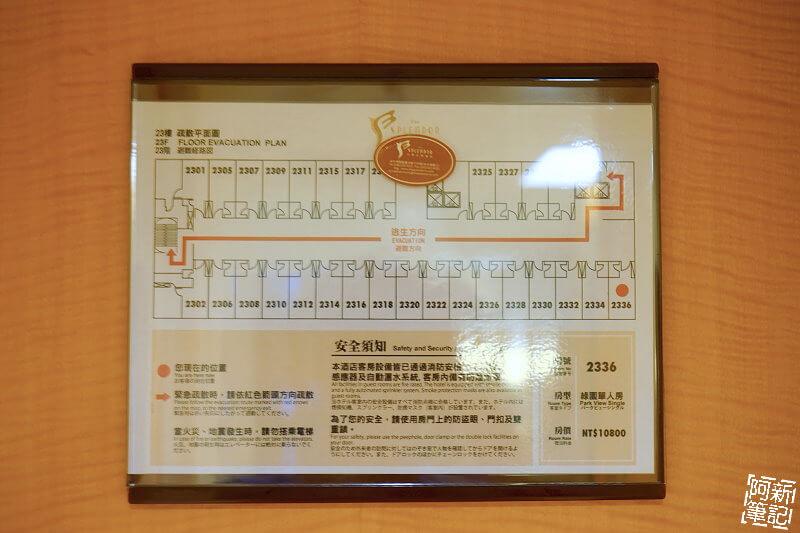 台中金典酒店-10