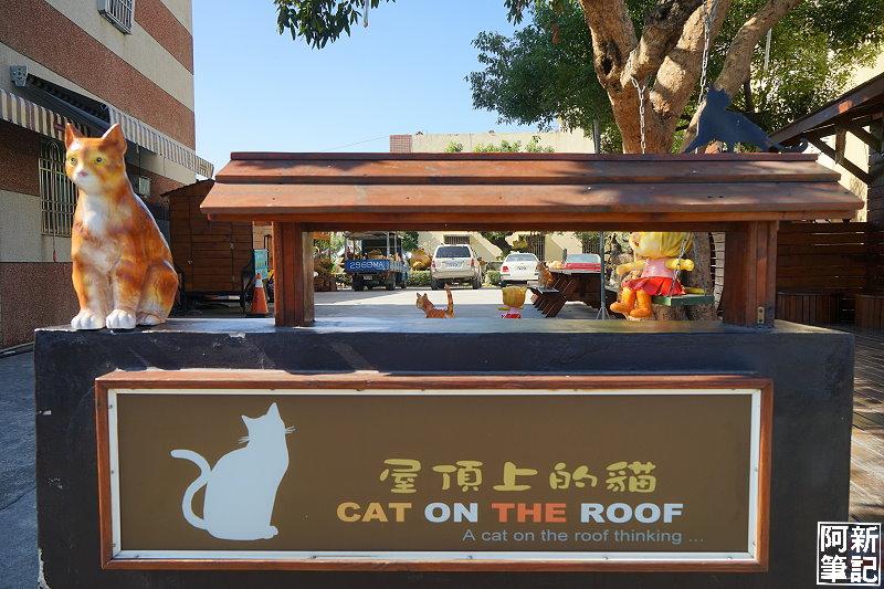 虎尾屋頂上的貓-11