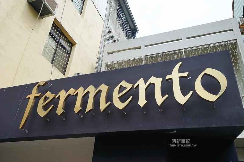 發酵fermento-03
