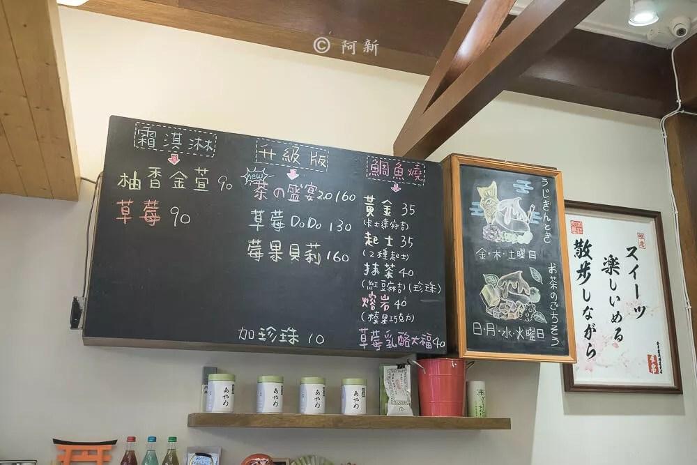 台中金帛霜淇淋專賣店-10