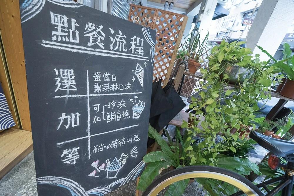 台中金帛霜淇淋專賣店-15