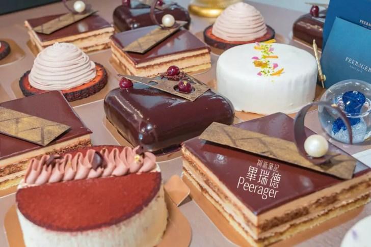 peerager - 熱血採訪│台中情人限定!來畢瑞德分享你的愛情故事,就有機會一年份蛋糕帶回家
