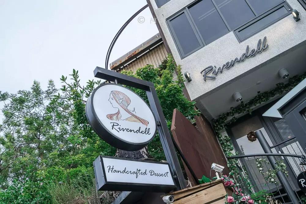 台中RivenDell,瑞文戴爾手作甜點-02