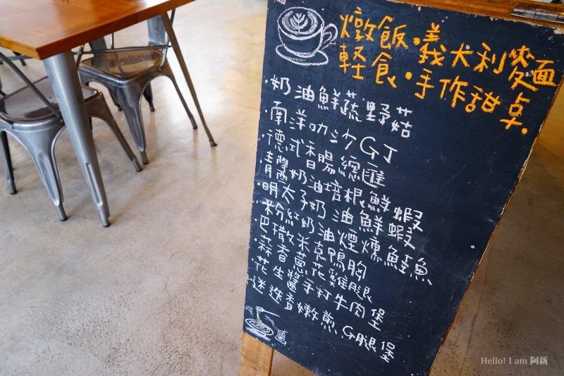 斑馬散步咖啡-12