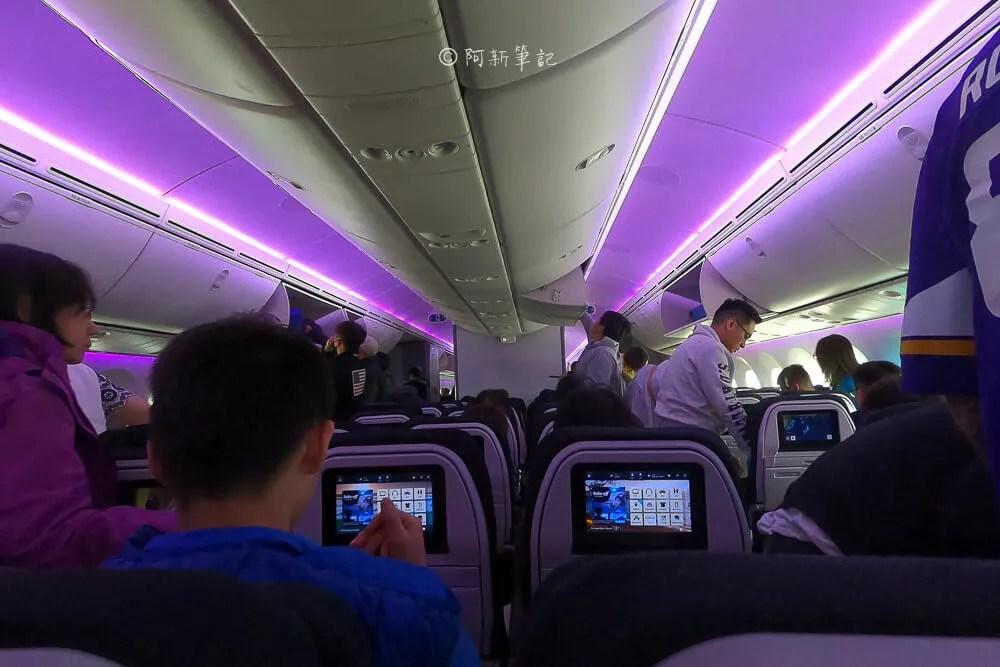 紐西蘭航空,紐西蘭航空官網,紐西蘭航空直飛,紐西蘭航空豪華經濟艙,紐西蘭航空直飛時間,紐西蘭航空行李,紐西蘭自由行,紐西蘭旅遊