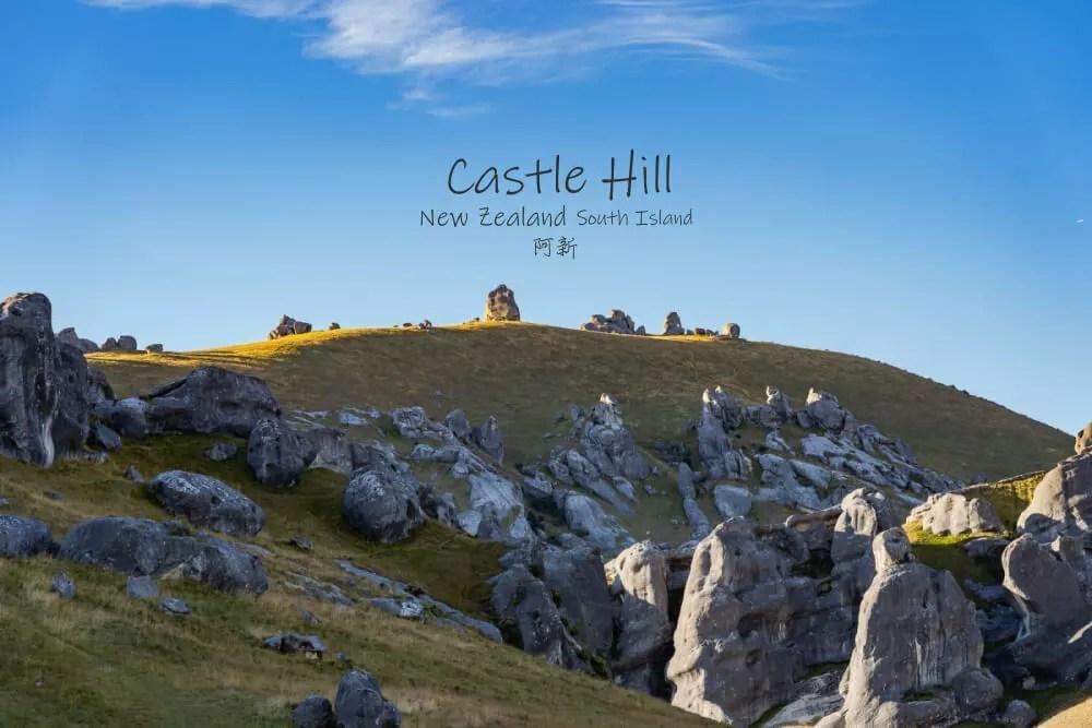 城堡山,C'ω1與ω2是¥¿å????島峷C 17,和??ç'is¥¿的ΔΣ???? ?? 73E¬è·¯ ,castlehill巨糳¾¾,castlehillå??°å????,ç'?? y¥¿??å????島