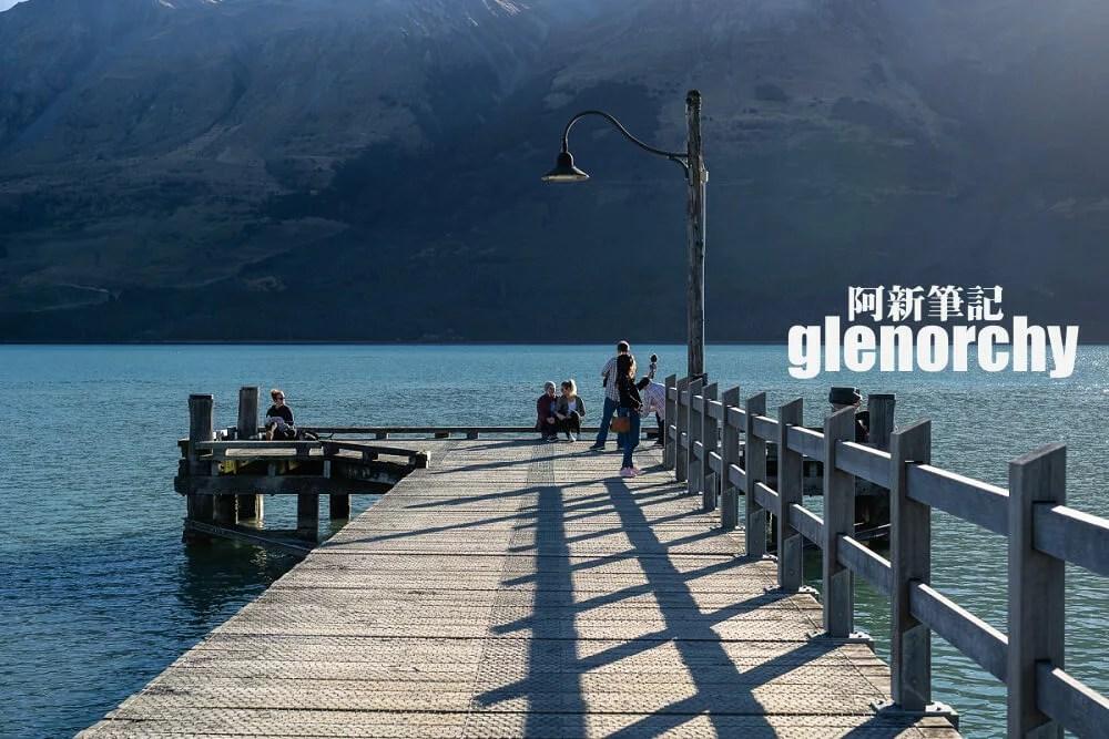 Glenorchy 格萊諾基