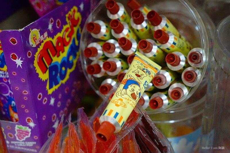 新南興糖果玩具行-21