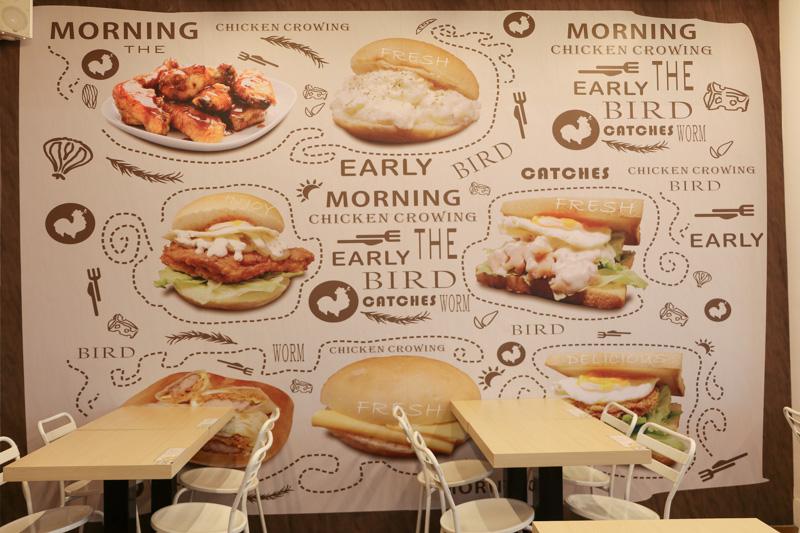 早安公雞農場晨食忠誠店-05