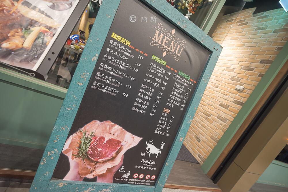 台中阿蘭貝爾牛排廚房-03
