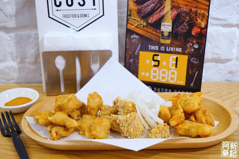 Cosy鹹酥雞酒館-11