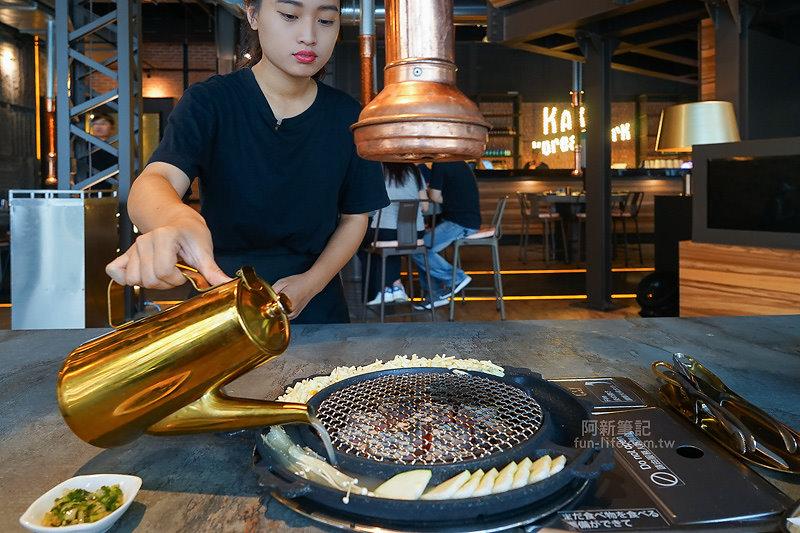 kako日韓式燒肉-22