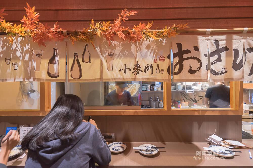 台中小麥所-14