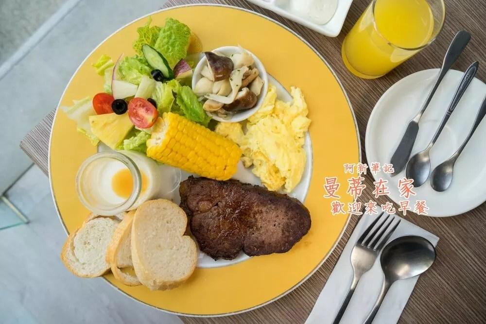 台中曼蒂在家早午餐-01