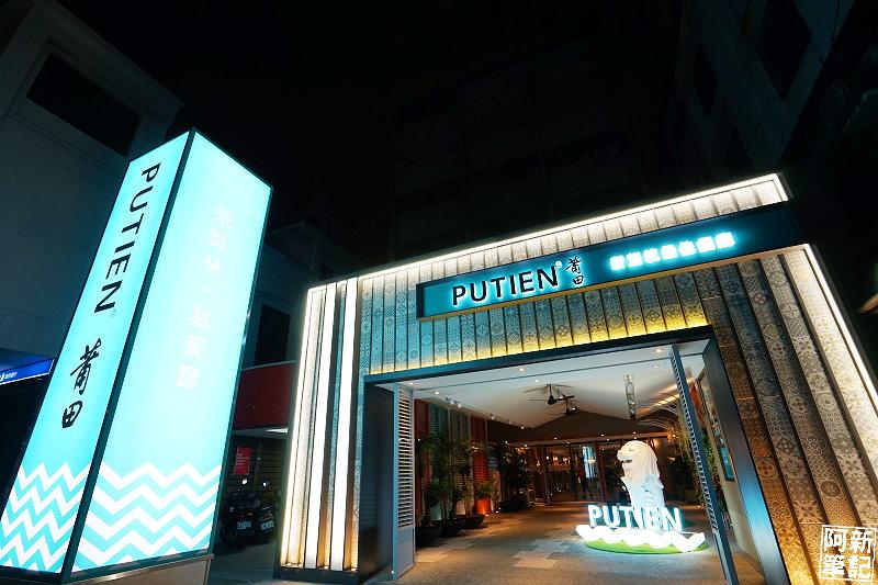 台中莆田新加坡餐廳-02