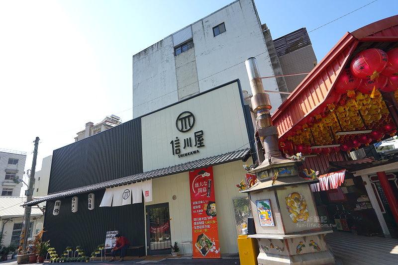 信川屋博多豚骨拉麵店-03