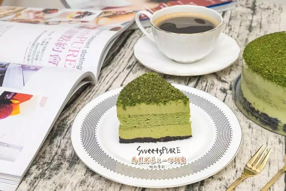 台中甜點店SweetsPURE-01