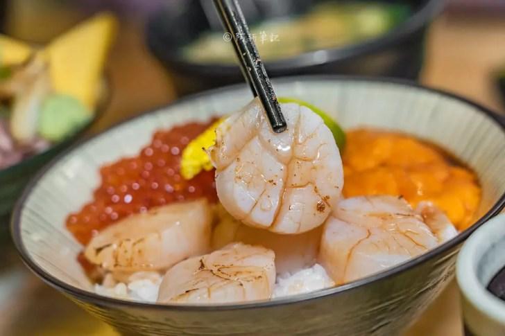 DSC08823 - 熱血採訪│隱藏一中巷弄內的日式料理店,三色丼爆豐滿,還有小鮮肉帥老闆的岡崎日式料理