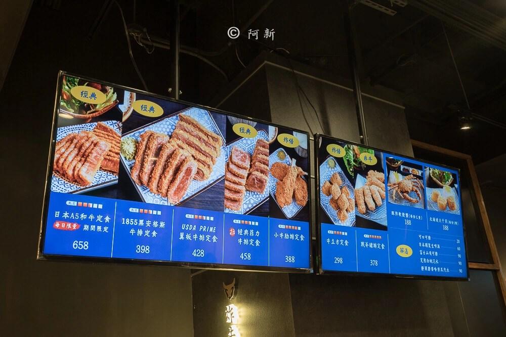 台中乍牛炸牛排專賣-54