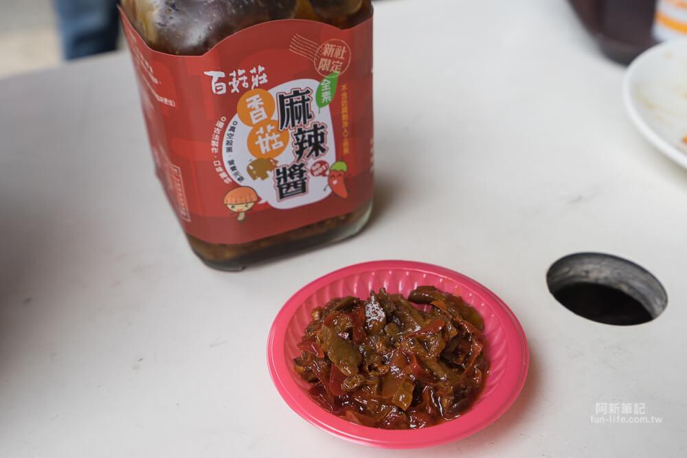 台中百菇莊-34
