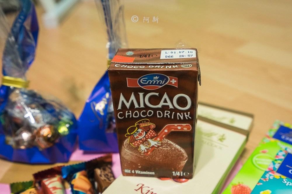 瑞士bachmann巧克力,bachmann巧克力,bachmann,琉森巧克力,Luzern Bachmann,瑞士bachmannu,瑞士巧克力-41