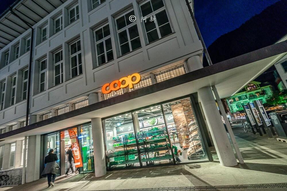 瑞士coop超商必買推薦,瑞士coop超商推薦,瑞士超商必買,瑞士超商,coop超商,coop超商推薦,瑞士coop,瑞士美食-06