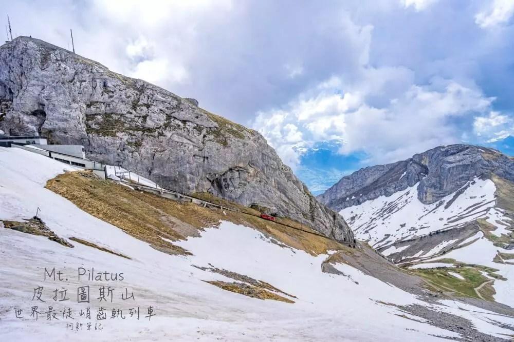 Pilatus,世界最陡峭齒軌列車,瑞士旅遊,瑞士皮拉圖斯山,瑞士自由行,皮拉圖斯山,皮拉圖斯山冬天,阿新筆記 @走!旅行去