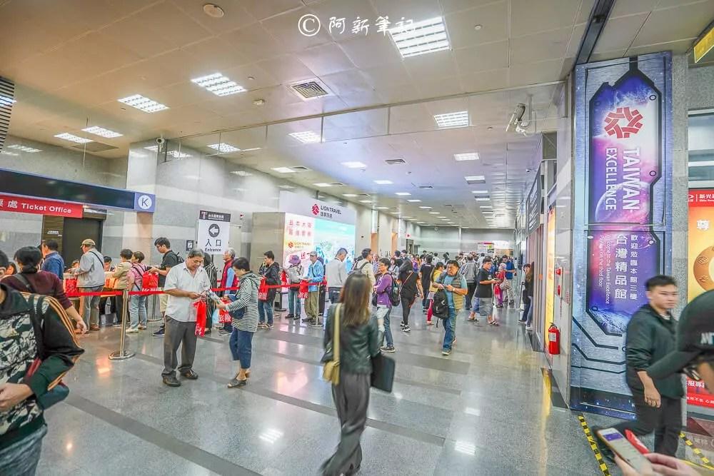 2019台北國際旅展,台北國際旅展