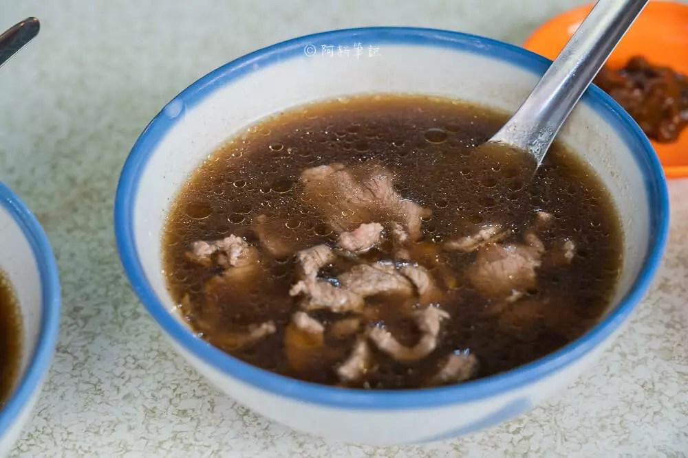 後車頭蔡記岡山羊肉,華陰街美食,台北車站羊肉爐,台北岡山羊肉,蔡岡山羊肉
