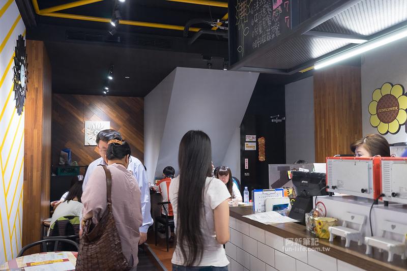 台北愛旅居-31