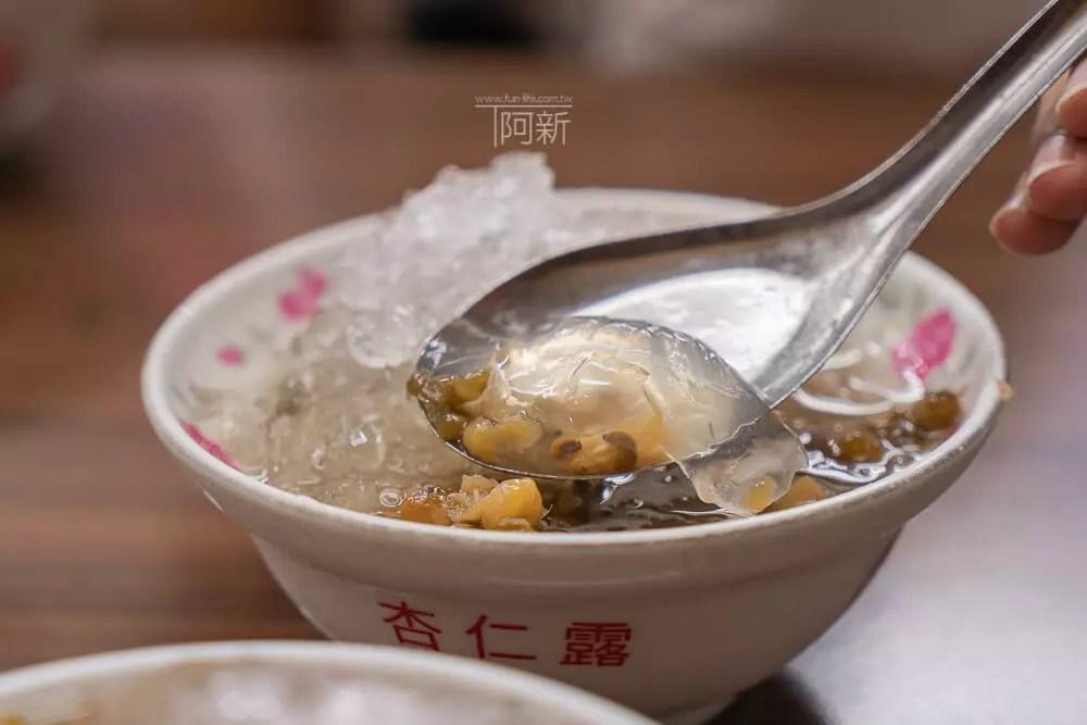 迪化街小吃,顏記杏仁露,茂豐杏仁露,迪化街美食-18