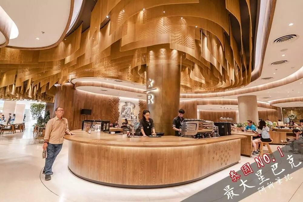 泰國最大星巴克,泰國曼谷咖啡,泰國星巴克,泰國Starbucks,曼谷Starbucks,曼谷最大Starbucks