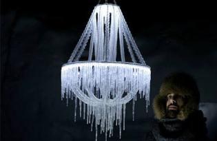 [燈飾設計]大自然低溫冰柱吊燈