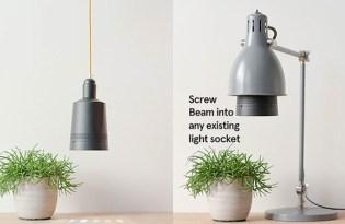 [產品設計]投影燈Beam Labs
