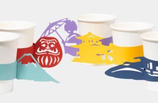 [文創設計]日本風杯套Cups With Bite