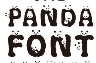 [字型設計]日本Ogilvy & Mather推出「貓熊胖胖體」