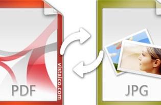[設計工具]PDF轉檔JPG線上製作產生器