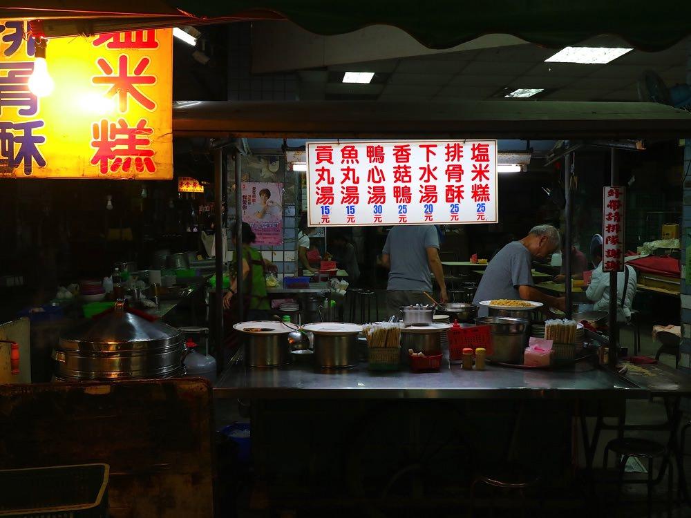 新營林記塩米糕排骨酥:台南新營菜市場口的美味銅板價米糕,夜間限定!|新營必吃美食