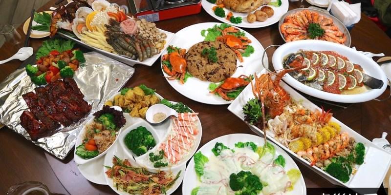 麥樂比而-永華餐酒館:母親節聚餐餐廳推薦,帶媽媽去吃波士頓龍蝦火鍋吧! 2020.04 已更名為:五十一番日式居食屋