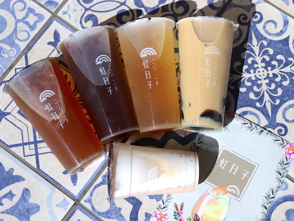 虹日子ニジニチ:台南質感文青風飲料店,讓你喝到純萃好茶.健康手作水果醬.價格平實的果粒飲品 文內含店家最新優惠 台南新市必喝