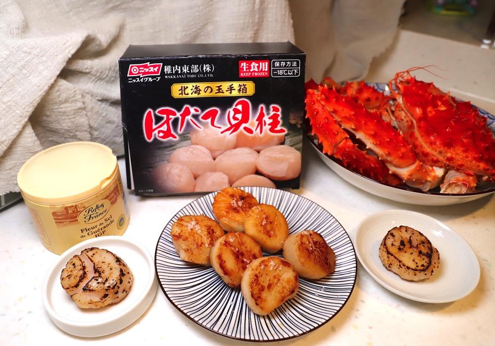 KKday X 老饕偽出國體驗 海外生鮮商品開箱/食譜:不用飛日本,在家就能輕鬆吃到日本生食級干貝.整隻帝王蟹,蒸煮烤通通行