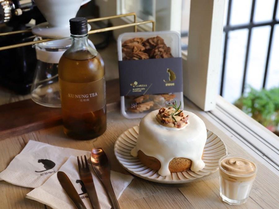 肥貓咖啡:不用飛韓國,台南神農街也能吃到400次咖啡了!還有400次咖啡戚風蛋糕~讓你吃到滿滿的咖啡甜點!|台南貓咪咖啡廳.甜點午茶推薦