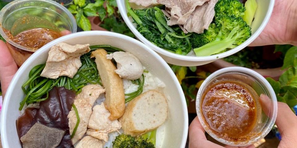 小豪洲沙茶爐-中山旗艦店:平日午餐限定!台南知名沙茶爐火鍋餐廳推出外帶便當啦!一個只要50元 台南外帶便當.水煮便當
