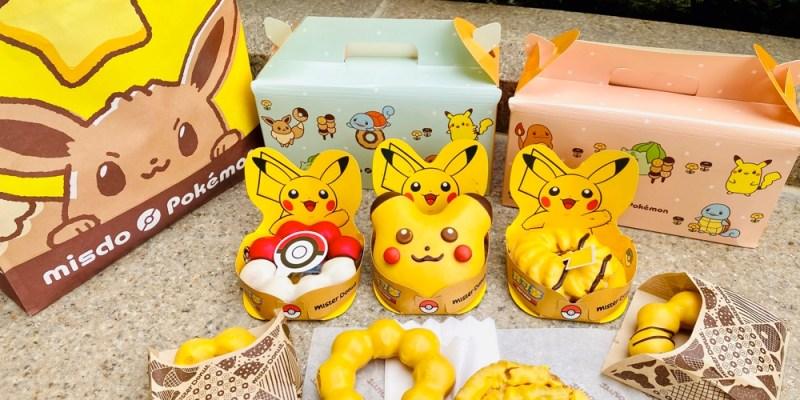 Mister Donut Pokémon:當甜甜圈碰到寶可夢,會變成???期間限定!皮卡丘甜甜圈來啦!!!同期推出-屏東九如檸檬沾醬口味甜甜圈/聯名活動全整理