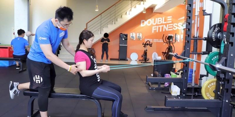 倍速運動 台南私人教練健身房:橘子教練透過重量訓練&有氧指導交互訓練.搭配飲食控制.增肌減脂更有效/台南一對一私人健身教練