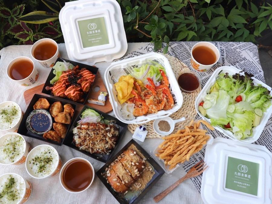 丸飯食事處:宅在家就能品嘗美味的沖繩蝦蝦飯/套餐組合讓你宅在家就能輕鬆享用美味的異國料理組合