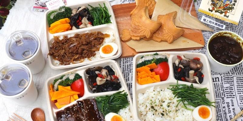 和牛涮 日式鍋物放題 台南中華西店:王品集團旗下的和牛涮涮火鍋吃到飽也推出外帶定食.和牛鍋物.讓你宅在家也能吃好又吃飽|台南外帶外送美食推薦.Uber eats
