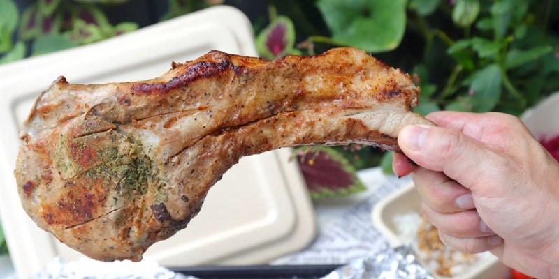 沃野 18 Oh Yeah 18 Bistro:台南成大知名餐酒館推出外帶質感餐盒,待在家也能嚐美食!激推超大戰斧豬排,平價大份量,很適合共享|台南外帶外送美食推薦
