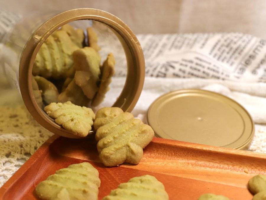 那個那個手作烘焙屋:手工造型餅乾超可愛~九折優惠買起來.另有免運團購價.台南可面交 全台宅配餅乾零食